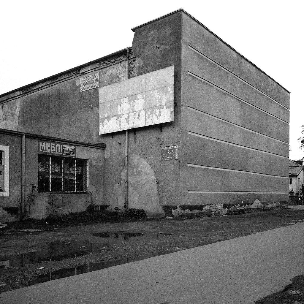 Ogrody-szczesliwosci-fot-Artur-Rychlicki-1-28.jpg
