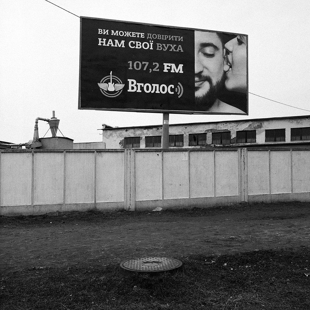 Ogrody-szczesliwosci-fot-Artur-Rychlicki-1-45.jpg